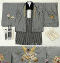 新作 【宮】七五三 5歳男の子 刺繍入り 高級着物フルセット◆グレー系 兜◆8274