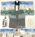 七五三 2017年新作 高級5歳男の子着物フルセット【青龍】◆刺繍入り 水色/モスグリーン系 兜に束ね熨斗◆610
