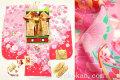 新作 七五三 正絹7歳用女の子高級着物フルセット◆白ピンク色系 鞠に桜◆sup806-1069※レンタルも可
