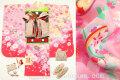 新作 七五三 正絹7歳用女の子高級着物フルセット◆クリーム系/ピンク色系 鞠に桜◆sup805-1070※レンタルも可