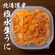 塩水生雲丹(バフンウニ) 100g 生食用 北海道産