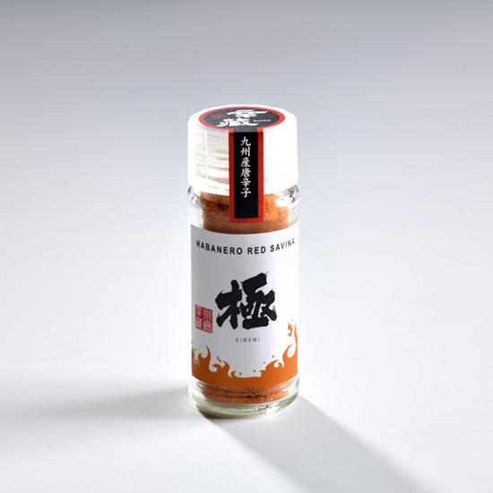 極 15g(ハバネロ・レッドサビナ)