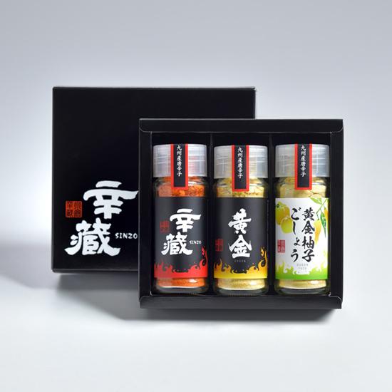 日本原産唐辛子セット