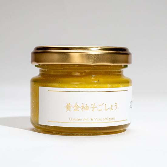 黄金柚子ごしょう 85g<生>