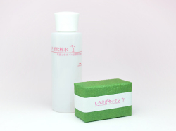 【定期購入】しらさぎ化粧水としらさぎセッケンのお得なセット(馬油で洗顔・化粧水でしっとり)