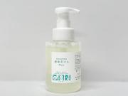 植物性やさしい液体石けん Yuu なめらか泡ポンプ or 詰め替え用