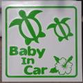 SD-1006 オリジナルステッカー Baby In Car ホヌ