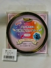 虹色ワイヤー0.6ミリx8mオリーブ