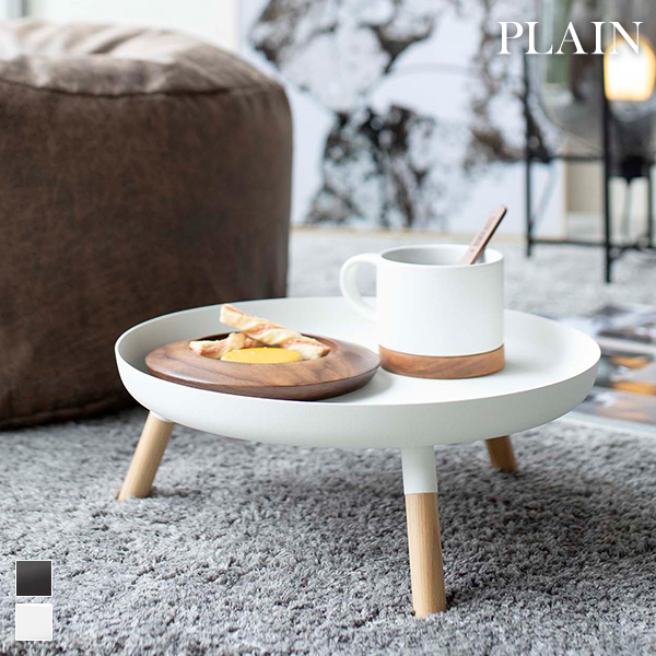 PLAIN(プレーン) 脚付きトレー  Tray Table With Legs