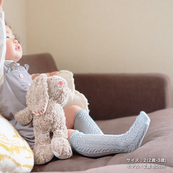 condor(コンドル) PERLE OPENWORK KNEE HIGH SOCKS