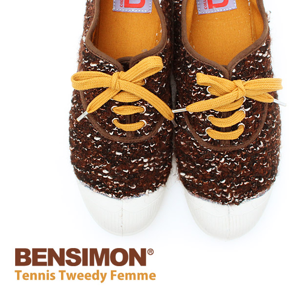 bensimon_limited