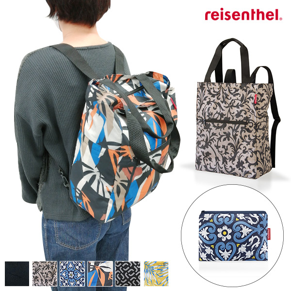 reisenthel(ライゼンタール) MINI MAXI 2in1with ISO POCKET(ミニマキシ2in1ウィズISOポケット)