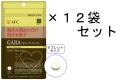 【送料無料】AFC【機能性表示食品】30日分 GABA(ギャバ)プレミアム×12袋セット