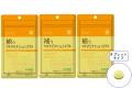 【送料無料】■メール便■AFC30日分 補うマルチビタミン&ミネラル×3袋セット