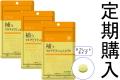 【定期購入】【送料無料】■メール便■AFC30日分 補うマルチビタミン&ミネラル×3袋セット