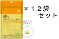 【送料無料】AFC30日分 補うマルチビタミン&ミネラル×12袋セット