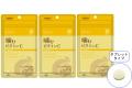 【送料無料】■メール便■AFC30日分 噛むビタミンC×3袋セット