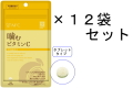 【送料無料】AFC30日分 噛むビタミンC×12袋セット