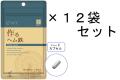 【送料無料】AFC30日分 作るヘム鉄×12袋セット