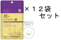 【送料無料】AFC30日分 潤うヒアルロン酸×12袋セット