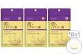 【送料無料】■メール便■AFC30日分 潤うヒアルロン酸×3袋セット