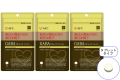【送料無料】■メール便■AFC【機能性表示食品】30日分 GABA(ギャバ)プレミアム×3袋セット