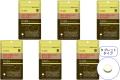 【送料無料】■メール便■AFC【機能性表示食品】30日分 GABA(ギャバ)プレミアム×6袋セット