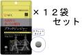 【送料無料】AFC【機能性表示食品】20日分 ブラックジンジャープレミアム×12袋セット