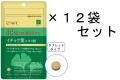 【送料無料】AFC【機能性表示食品】30日分 イチョウ葉エキス粒×12袋セット