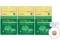 【送料無料】■メール便■AFC【機能性表示食品】30日分 イチョウ葉エキス粒×3袋セット