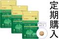 【定期購入】【送料無料】■メール便■AFC【機能性表示食品】30日分 イチョウ葉エキス粒×3袋セット