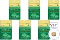 【送料無料】■メール便■AFC【機能性表示食品】30日分 イチョウ葉エキス粒×6袋セット