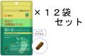【送料無料】AFC【機能性表示食品】14日分 菊の花(ルテオリン)プレミアム×12袋セット
