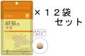 【送料無料】AFC30日分 頑張るマカ×12袋セット
