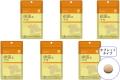 【送料無料】■メール便■AFC30日分 頑張るマカ×6袋セット