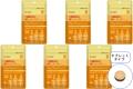【送料無料】■メール便■AFC【機能性表示食品】7日分 プロシアニジンプレミアム×6袋セット