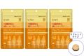 【送料無料】■メール便■AFC【機能性表示食品】7日分 プロシアニジンプレミアム×3袋セット