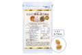 【送料無料】■メール便■徳用90日分 にんにく卵黄&納豆酵素