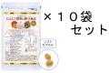 【送料無料】徳用90日分 にんにく卵黄&納豆酵素×10袋セット