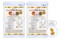 【送料無料】徳用90日分 にんにく卵黄&納豆酵素×2袋セット