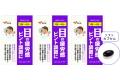 【送料無料】■メール便■やわた【機能性表示食品】30日分 北の国から届いたブルーベリー×3袋セット