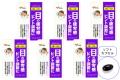 【送料無料】■メール便■やわた【機能性表示食品】30日分 北の国から届いたブルーベリー×6袋セット