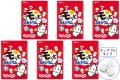 【送料無料】■メール便■やわた 20日分 モ~っとカルシウム(ヨーグルト味)×6袋セット