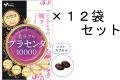 【送料無料】やわた 30日分 美ラクルプラセンタ10000×12袋セット
