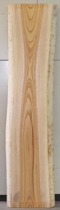 AG−543 欅(けやき)看板材