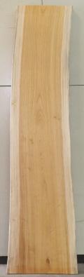 AG−561 欅(けやき)看板材