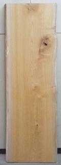 AG−616 欅(けやき)看板材