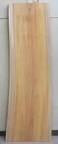 AG−688 欅(けやき)看板材■売却済み