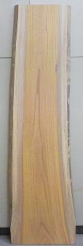 AG−689 欅(けやき)看板材■売却済み