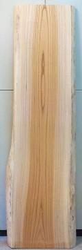 AG−816 欅(けやき)看板材